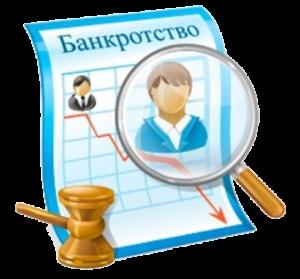 bankrotstvo-yuridicheskih-lic-ico
